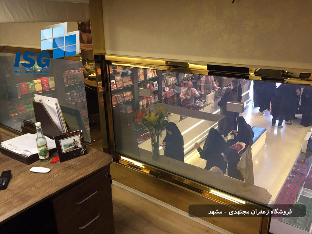 شیشه هوشمند فروشگاه مجتهدی