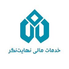 nahait logo